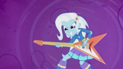 Guitare de rêve