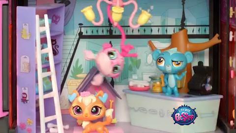 Petshop La Boutique PUB TV