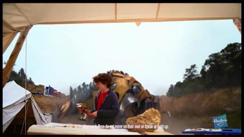 TRANSFORMERS Flip & Change Grimlock TV Commercial