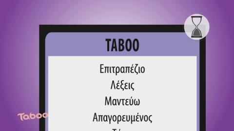 HASBRO_TABOO_2014_19''_LQ