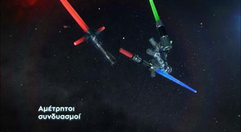 Star Wars Bladebuilders Διαφημιστικό