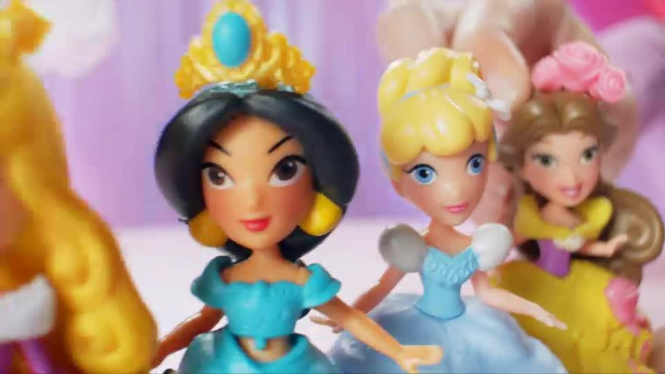 Disney Prenses Little Kingdom TV Reklamı